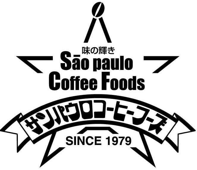 logo_saopaulo.jpg